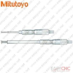 146-125(75-100 0.01mm) Mitutoyo micrometer new and original